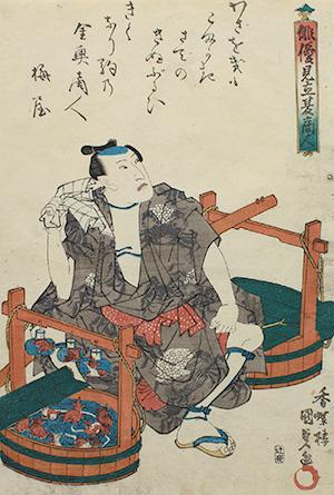 江戸時代は数多くの浮世絵に金魚が登場。左/歌川国貞「俳優見立夏商人 金魚売り」