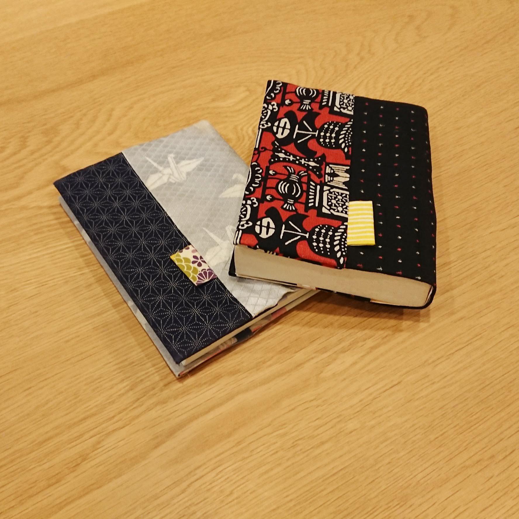 ブックカバーが美しいと、何度も本を開きたくなるかんじ、ありますよね。