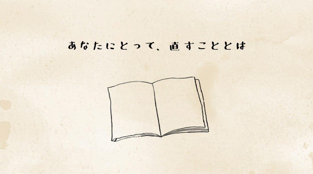 tasuke1