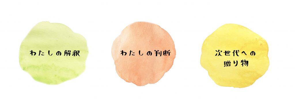 mittsu