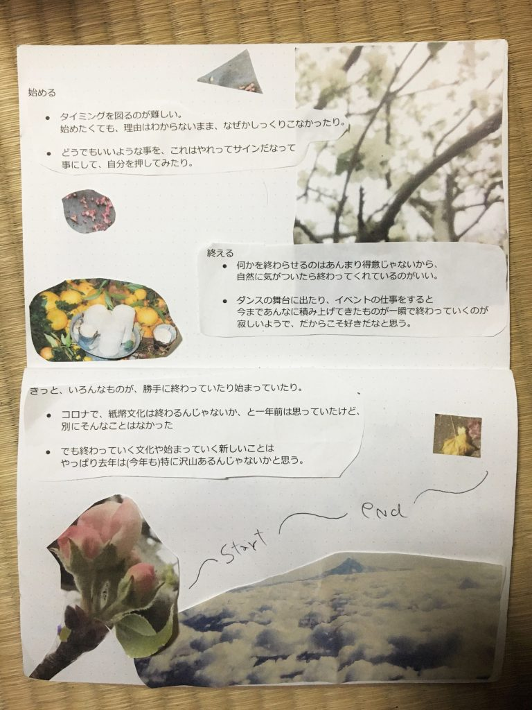 image-from-ios