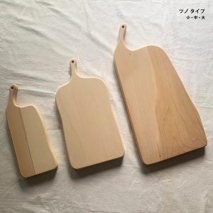 ツノタイプの大中小サイズを使い比べることができます。 ツノ部分はフックなどにかけて保管できますよ。